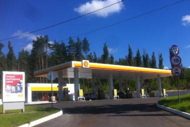 Продажа нефтепродуктов на АЗС компаний партнеров